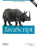 【JavaScript】生年月日を入力したら自動的に現在の年齢を入れてくれる