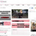 美女Linuxのブログパーツをこのブログに入れた。そんだけ。。。