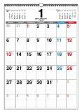 Amazonの神対応に触れて~月曜始まり縦6行カレンダーはおすすめよ~
