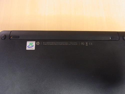 RIMG0303