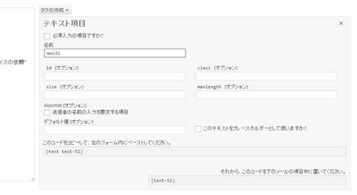 tag_form_se