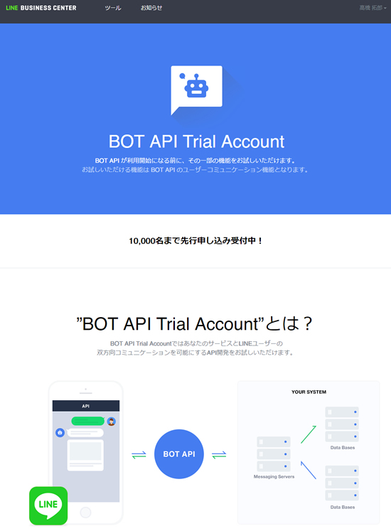 bot01