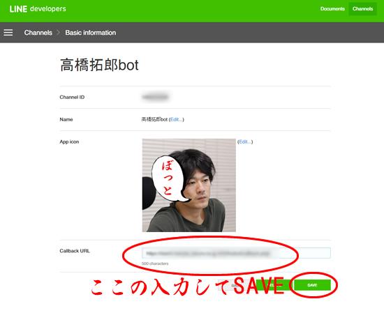 bot12
